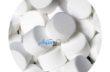 Соль таблетированная, для умягчителей