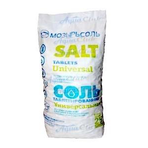 Соль таблетированная, белорусская, Мозырьсоль