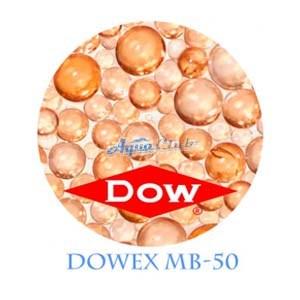Dowex MB50 давэкс мв50