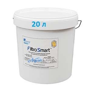 Filtrosmart 20 л