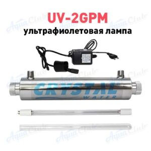 УФ лампа Crystal UV-2GPM