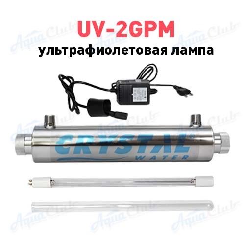 УФ лампа Crystal UV-2GPM