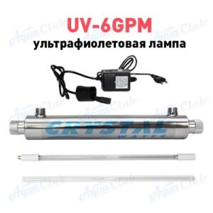 УФ лампа Crystal UV-6GPM