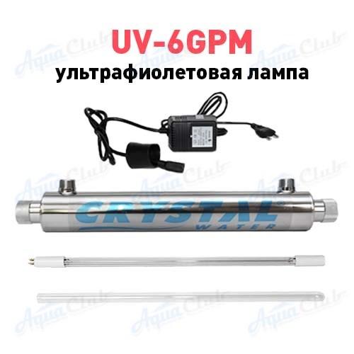УФ лампа Crystal UV-6GPM